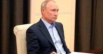 Незручна правда: чому Україна не може покарати Путіна за війну