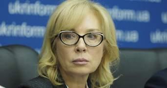 Скандал с сообщением Кулебы о суррогатном материнстве: Денисова требует извинений