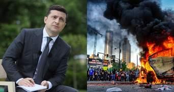 Головні новини 30 травня: запуск: SpaseX, декларація Зеленського, загострення протестів у США