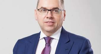 Степанов обирає голову НСЗУ: що відомо про кандидатів – список