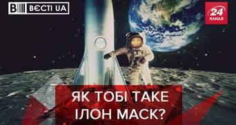 Вєсті.UA: Черновецький повертається. Бровари переплюнули Стетхема