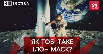 Вести.UA: Черновецкий возвращается. Бровары переплюнули Стейтема