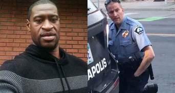 Убийство, которое всколыхнуло США: полицейского, причастного к смерти Флойда, взяли под стражу