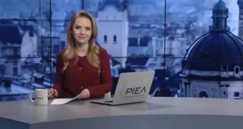 Випуск новин за 17:00: Суд над учасниками стрілянини у Броварах. VIP-камери для в'язнів