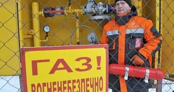 """""""Нафтогаз"""" знизив ціну на газ для промисловості: коли і на скільки"""