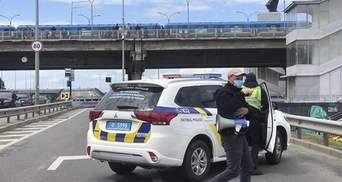 Заминирование моста Метро в Киеве: все, что известно – фото, видео