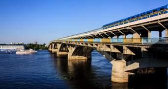 Міст Метро у Києві: що зараз з чоловіком, який хотів підірвати його у 2019 році