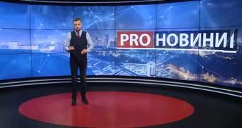 Pro новини: Кадрові перестановки через стрілянину у Броварах. Відставка Авакова