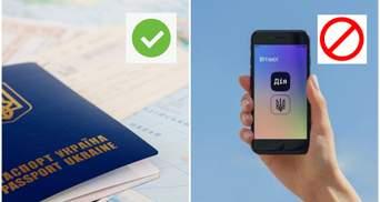Чи дійсно з 1 червня можна їхати за кордон з електронним паспортом у додатку Дія: пояснення ДПСУ