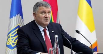 """Готовы ли нардепы """"Слуги народа"""" отправить Авакова в отставку"""