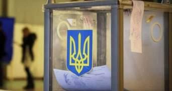 На вибори в окрузі померлого депутата Давиденка немає грошей, – ЦВК