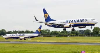 Ryanair открыл рейсы из четырех украинских городов в Италию с июля: цены и направления