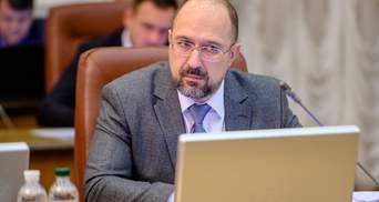 Шмигаль вніс у Раду подання на призначення нових міністрів