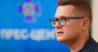 НАЗК відреагувало на інформацію про іспанську компанію керівника СБУ Баканова