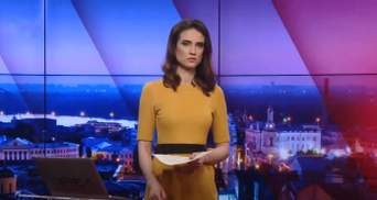 Підсумковий випуск новин за 18:00: Компромат на Єрмака і Тищенка. Протести в США