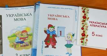 """Українська втратила статус """"державної"""" на окупованій Луганщині"""