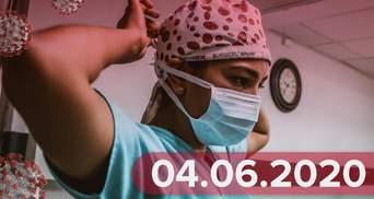 Новини про коронавірус 4 червня: рекорд випадків в Україні і можливий суворий карантин