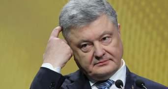 Суд разрешил принудительно привести Порошенко на допрос в ГБР: реакция политика