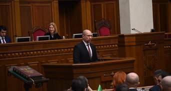 """У """"Слузі народу"""" не бачать підстав для відставки уряду чи окремого міністра"""