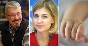 Главные новости 4 июня: назначения в правительстве, воспитательница убила ребенка в Запорожье