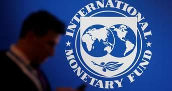 На що Україна витратить гроші МВФ: відповідь Мінфіну