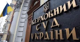 Важный шаг для Украины: что нужно для действительно независимого суда?