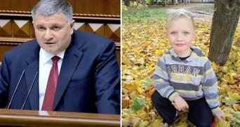 """Аваков не извинился перед родителями Тлявова и заявил, что является """"патриотом до мозга костей"""""""