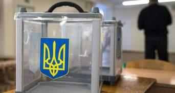 """Рейтинг партий: в Раду имеет шанс вернуться """"Свобода"""""""