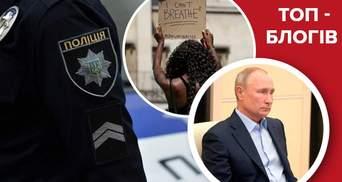 Расовый бунт в США, Украина не может наказать Путина и Крым без воды: блоги недели