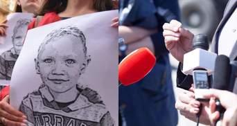Головні новини 6 червня: нові подробиці вбивства Кирила Тлявова, день журналіста в Україні