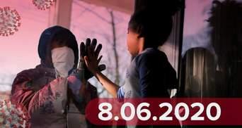 Новини про коронавірус 8 червня: 7 мільйонів хворих у світі, де в Україні не послаблять карантин