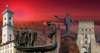 Когда празднуют День города большие города Украины: список
