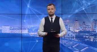 Pro новини: Українські зірки та гострі теми. Нові послаблення карантину