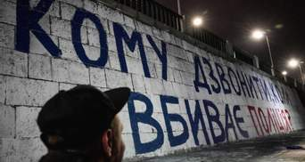 Українські зірки і злочини поліції: чому більшість мовчить
