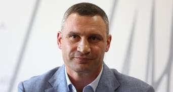 """""""Европейская Солидарность"""" хотела выдвинуть Кличко в мэры Киева, однако тот отказался"""