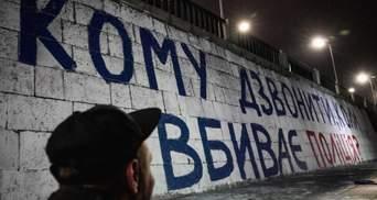 Украинские звезды и преступления полиции: почему большинство молчит