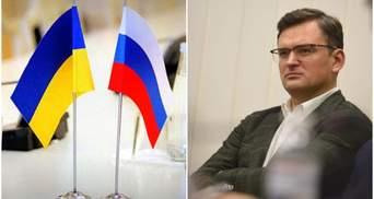"""Бісить росіян: Кулеба вкотре наголосив на наріжній """"червоній лінії"""" перемовин у ТКГ"""