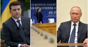 Судові справи України проти Росії: у Мін'юсті назвали дві ключові проблеми