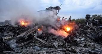 Суд по делу MH17: США отказались предоставлять данные о запуске ракеты