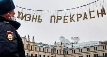 У Москві знімають коронавірусні обмеження: число випадків COVID-19 тут залишається високим