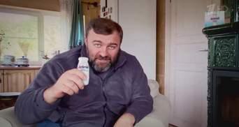 """Російський актор-терорист Пореченков знявся в рекламі """"Данон"""":  що відповіли в компанії"""