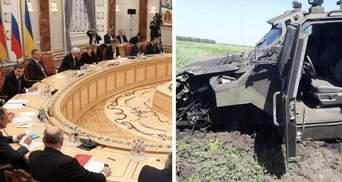 Главные новости 9 июня: представители Донбасса на переговорах, подрыв авто ВСУ и программа МВФ