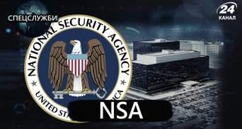 Агенти, які шпигують виключно у кіберпросторі: все про незвичну спецслужбу АНБ