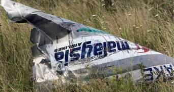 Москва манипулирует: следствие по MH17 не принимает версию России о месте запуска ракеты