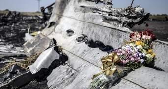 """На суде показали фото российского """"Бука"""", который сбил самолет в небе над Донбассом"""