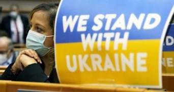 Интеграция Украины в ЕС: плюсы и минусы