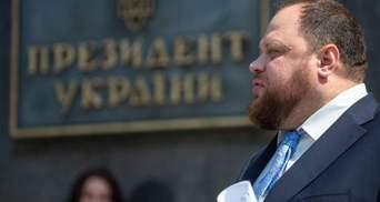 Закон о референдуме: Стефанчук рассказал, когда Рада может его рассмотреть