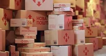 """Розміри посилок стануть меншими: """"Нова пошта"""" анонсувала важливі зміни"""