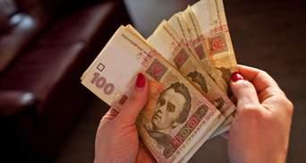 Курс валют на 11 червня: євро стрімко подорожчало