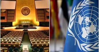 Генассамблею ООН впервые в истории проведут виртуально и с видеозаписями выступлений лидеров